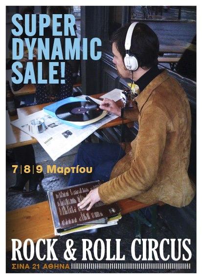 super-dynamic-sale-rocknrollcircus-2013