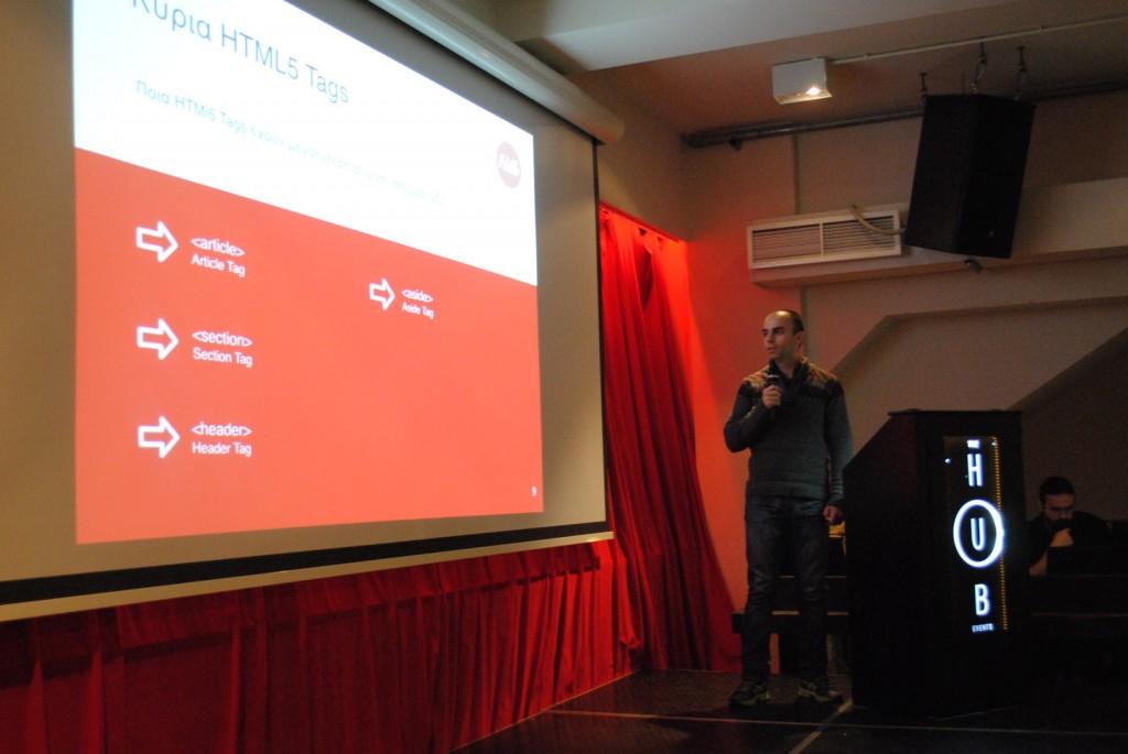 wordpress-greek-community-2nd-meetup-alexandros